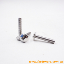 JIS B1111 Cross recessed mushroom head screws stainless steel 304