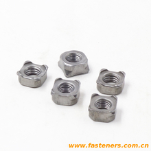 GB/T13680 Square Weld Nuts